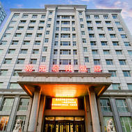 乾元景阳饭店