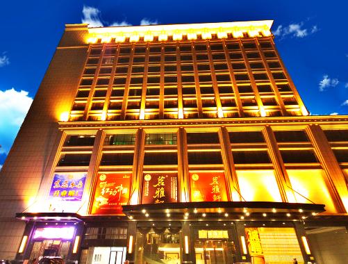 中山富逸酒店