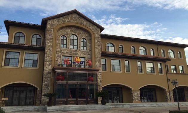 福港饭店(红星店)