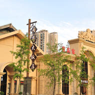 厨界大饭店