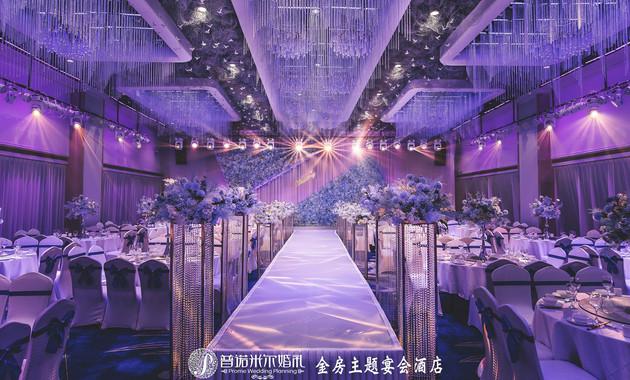 金房一站式婚礼宴会中心(芙蓉南路金房店)
