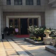 国贸花园酒店餐厅