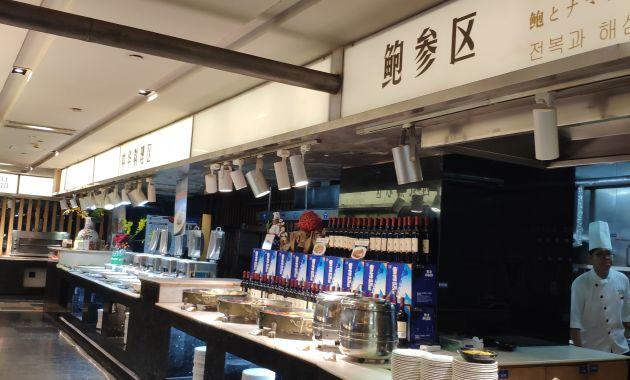 蓝钻国际美食自助百汇(石景山店)