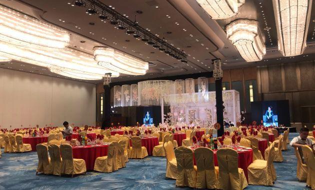 国际会议中心酒店
