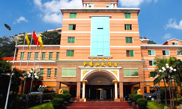 金凤山大酒店