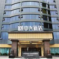阆中大酒店