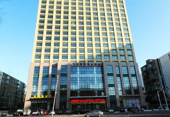 飞泷国际商务酒店