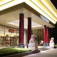 北京百纳烟台山酒店