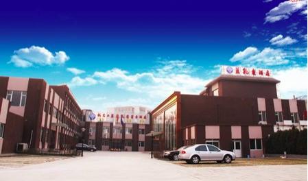 工美蓝孔雀商务酒店
