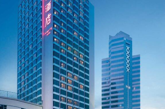 珠海粤海酒店