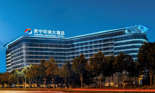 苏宁环球大酒店