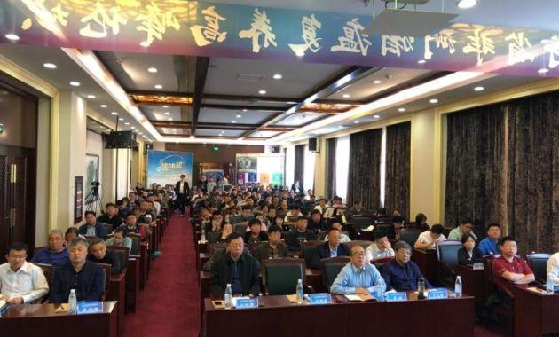 海上海莲花商务酒店