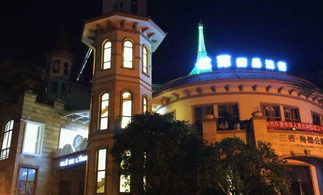 宁德山水大酒店