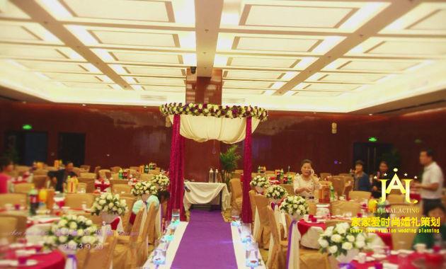家家爱时尚婚礼会馆