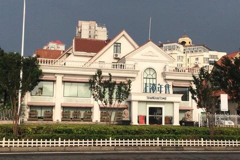 上海年代(水上东路店)