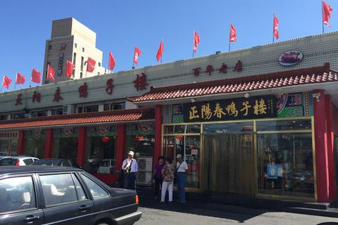 正阳春鸭子楼(红桥店)