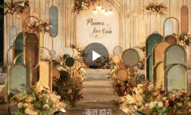 爱情鸟尊容婚礼会所