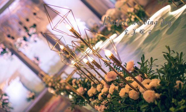 完美嫁日主题婚礼会馆