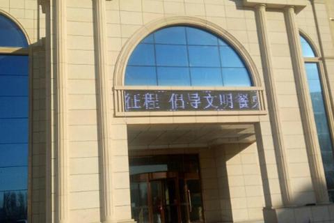 汇润大酒店