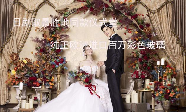 日本嘉美麓徳一站式婚礼会馆