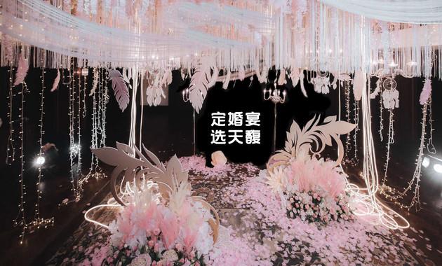 天馥荷馨园酒店(复兴北路店)